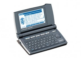 Franklin Language Master LM5000